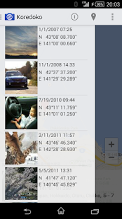 Koredoko - Exif and GPS Viewer- screenshot thumbnail