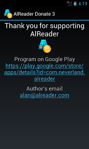 AlReader Donate 3