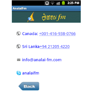 AnalaiFm- screenshot thumbnail