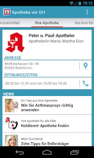 Apotheke vor Ort screenshot for Android