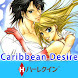 HQ Caribbean Desire icon