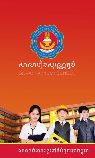 Sovanaphumi School