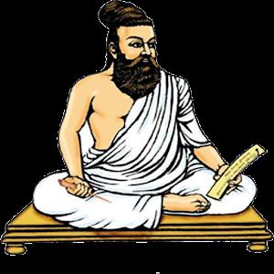 Chithira Thirukural