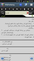 Screenshot of WQFerheng - Kurdish Dictionary