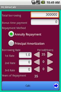 房屋貸款計算模擬