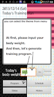 Screenshot of Gym DB for Workout management