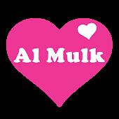 Read & Listen Al Mulk