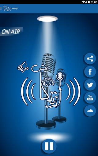 Radio Antica