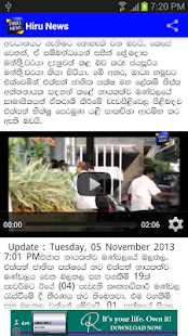 Hiru News - Sri Lanka- screenshot thumbnail