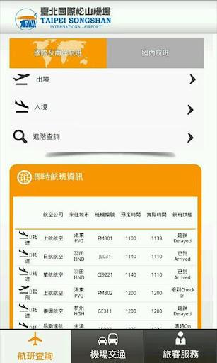網上訂票 | 機票訂位 | 台灣 - 國泰航空