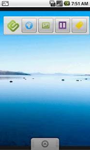 SwagBucks Search Swidget - screenshot thumbnail