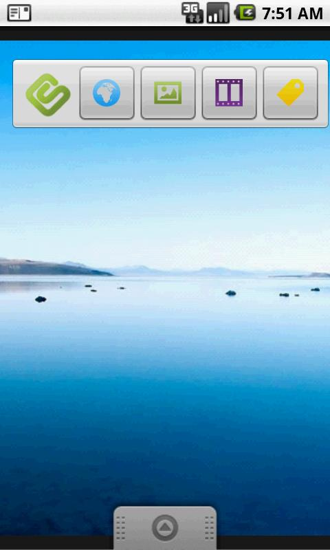 SwagBucks Search Swidget - screenshot