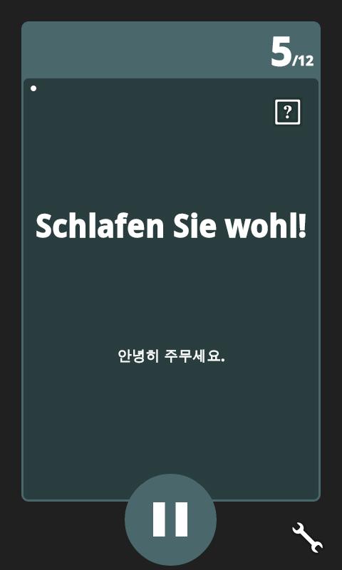 동양북스 후다닥 여행독일어 맛보기 - screenshot