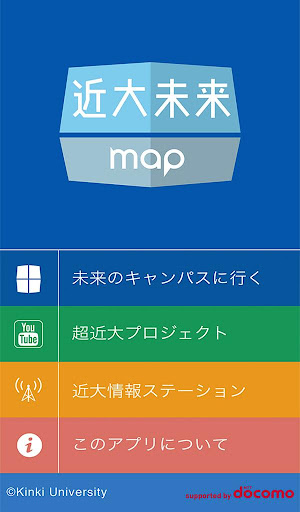 u8fd1u5927u672au6765map 1.2 Windows u7528 6