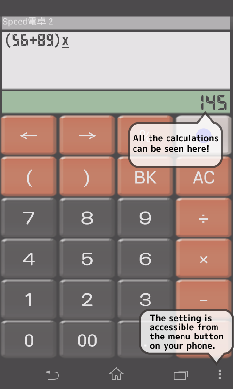 SpeedCalc Free - screenshot