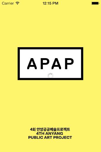인터페이스: 나의 나만의 공공예술