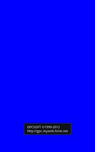 螢幕 RGB 測試