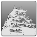 Japanese Castles Tour (old) logo