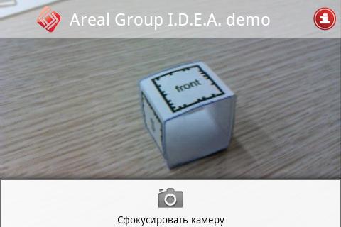 Примерка кольца demo- screenshot