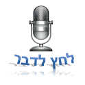 hebrew voice call icon