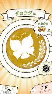 笑ッテ☆ラテア~ト(無料アプリ 簡単プレイで人気のゲーム)