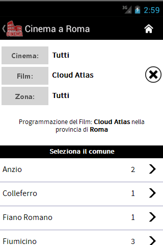 Cinema a Roma - screenshot