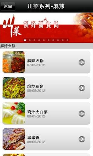 【免費生活App】袋口店中文版-APP點子
