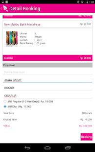 玩商業App|Raihan Shop免費|APP試玩