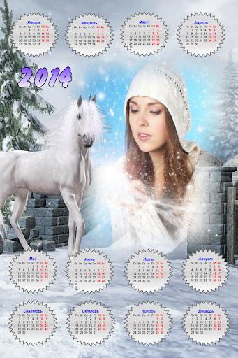 【免費生產應用App】New Year Calendar Frames-APP點子