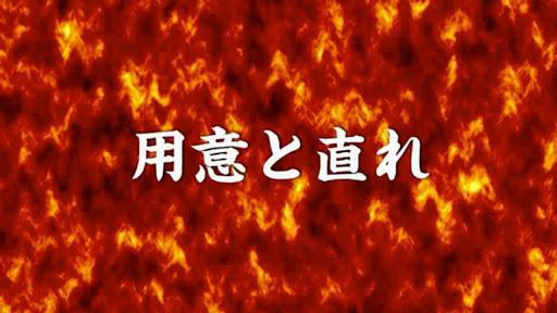 生涯の極真空手[初級編]04