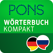 Dictionary Russian - German COMPACT by PONS