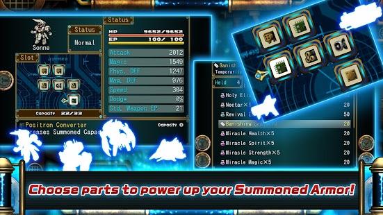 RPG Eclipse of Illusion - screenshot thumbnail