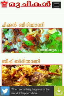 Ruchikal malayalam recipes apps on google play screenshot image forumfinder
