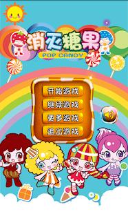糖罐子【E28328】蕾絲純色短版小可愛-官方APP立即下載! - 糖罐子