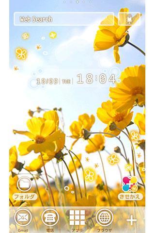 Nostalgic sky u304au82b1u3068u7a7au306eu58c1u7d19u304du305bu304bu3048 1.0 Windows u7528 1