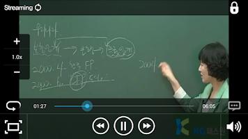 Screenshot of 스마트패스원 - 금융