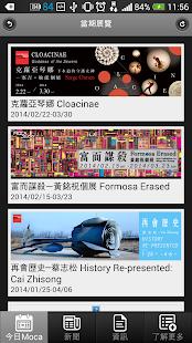 台北當代藝術館  螢幕截圖 2