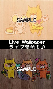 玩免費個人化APP|下載Cat Memo pad Widget Free app不用錢|硬是要APP