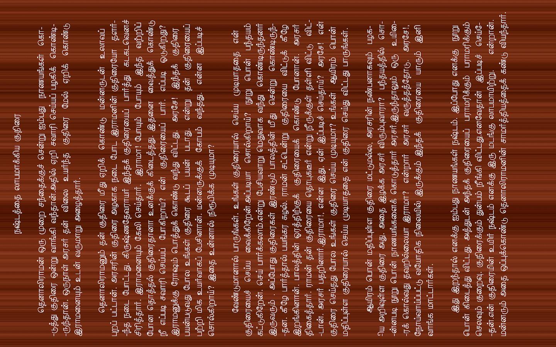 Thenali Raman Stories in Tamil - screenshot