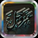 Al Araf MP3 سورة الأعراف icon