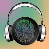 Listen Quran Offline - Free