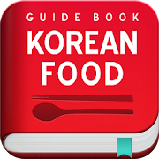 Korean Food Guide 800 아이콘