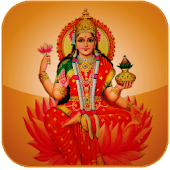 Shree Lakshmi Pujan
