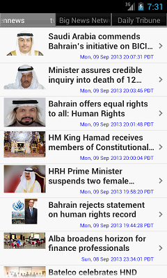 Bahrain News - screenshot