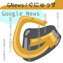 GNews logo