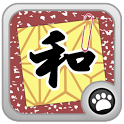 Quick Post Notes in Japanese icon