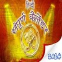 2014 - Hindi Calendar icon