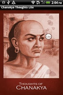 Chanakya Thoughts Lite - screenshot thumbnail