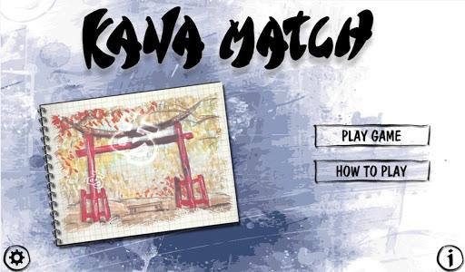 【免費解謎App】Kana Match-APP點子