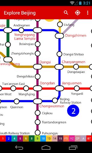 Explore Beijing subway map  screenshots 1